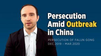 【映像】パンデミックでも続く中国での迫害 (2019年12月〜 2020年3月)