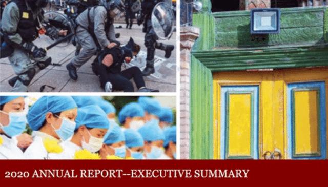 米国政府の高官に中国の法輪功修煉者の信仰の自由を守るよう要請する米CECC報告書